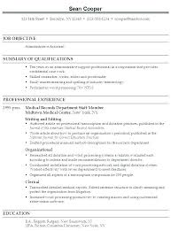 Resume Administrative Assistant Sample Administrative Receptionist