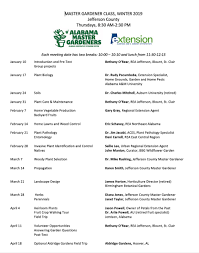2019 master gardener class schedule