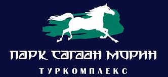<b>Парк Сагаан Морин</b>, г. Улан-Удэ — официальный сайт