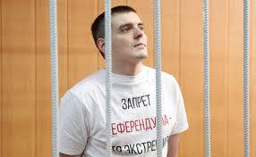 Журналиста РБК приговорили к года колонии по делу об  Александр Соколов Фото Владислав Шатило РБК