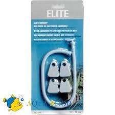 Гибкий <b>распылитель воздуха HAGEN</b> Air Curtain Air Diffusor, 20 см