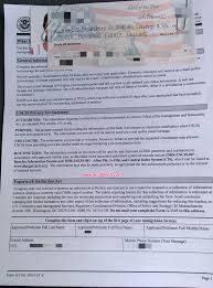 g1145e form h4 ead documents sample new application and renewals am22 tech