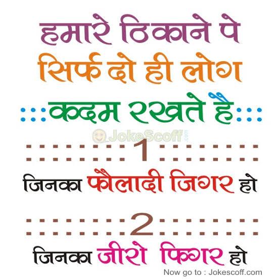 status in hindi attitude new 2016