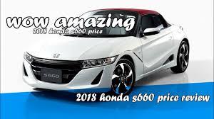 2018 honda s660. 2018 honda s660 price 0