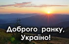 Украина договаривается о поставках энергоносителей из США, - Чалый - Цензор.НЕТ 289