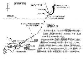 「占守島の戦い」の画像検索結果