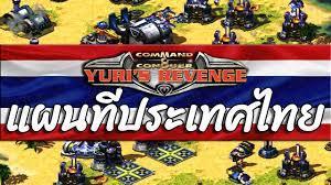 คอมมานด์ & คองเคอร์ เรดอเลิร์ต 2 - แผนที่ประเทศไทย - 7 กับ 1 - YouTube