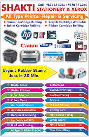 Pamphlet Designs For Stationery Shop Top 100 Printing Services In Sheetal Nagar Mira Road Mumbai