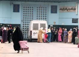 نتيجة بحث الصور عن زعيمة عصابة بالمغرب