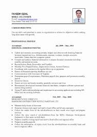 Latest Resume Format Sample New 12 Unique Resume Format For