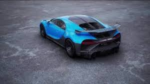 This invention prevents adverse turbulence in the wheel area and also improves the flow across the side of the vehicle. Bugatti Chiron Pur Sport 360 View Youtube