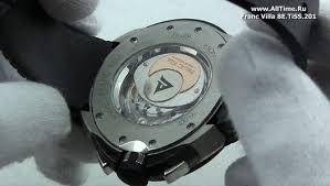 <b>Мужские</b> наручные швейцарские <b>часы</b> Franc Vila 8E.TiSS.201