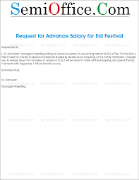 application for advance salary due to eid png application for advance salary due to eid