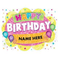 Blank Birthday Banner Personalised Edible Birthday Banner Cake Topper