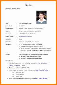 10 Biodata For Jobs Job Apply Letter