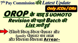 One Rank One Pension Defence Personnel Chart