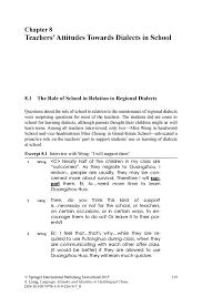 write my essay % original content byu admissions essay byu admissions essay
