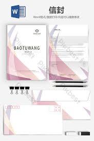 Simple Pink Flat Envelope Letterhead Background Word