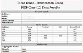 आप हमारे साथ बने रहे जैसे ही रिजल्ट आएगा वैसे ही यहां पर सभी लिंक एक्टिव हो जायेगे। bseb class 10th result 2021 download link biharboardonline.bihar.gov.in matriculation result 2021 arts, science, commerce. Bihar Board 10th Result 2021 Bihar Board Inter Result 2021 Bihar Board 10th Result 2021 Date