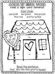 Sight Word Coloring Pages Words Coloring Pages Sight Word Coloring