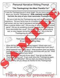 narrative essay the thanksgiving i am most thankful for  personal narrative essay the thanksgiving i am most thankful for