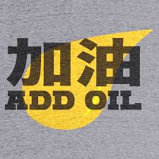 "Simple brand mark Inspired by the Umbrella Movement and the Hong Kong  English expression ""Add Oil"". 💪 Illustration by Jacob Simpson 