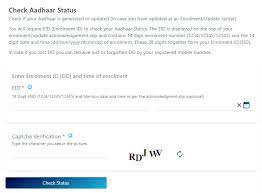 aadhar card status check enquiry