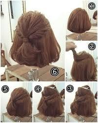 تسريحة شعر قصير كيوت فوتوجرافر