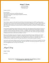 High School Student Summer Jobs Cover Letter For High School Student With No Experience Cover Letter