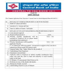 Central Bank Application Form Download