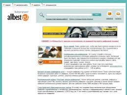 Образование Каталог сайтов web best catalog allbest ru является одним из ведущих образовательных проектов Рунета