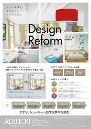 デザイナー素材 デザイン印刷サービス アドラク
