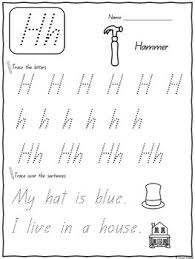 Hand Writing Sheets A Z Handwriting Sheets Qld Beginner Font