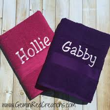 custom personalized bath towels