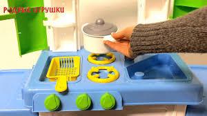 <b>Игровой набор</b> кухня Натали 3 Полесье - YouTube