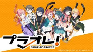puraore pride of orange