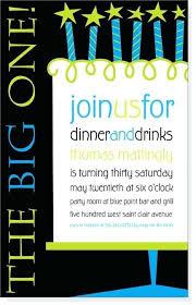 Birthday Dinner Invitations Orgullolgbt