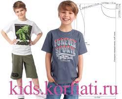 Выкройка <b>детской</b> футболки от <b>Анастасии Корфиати</b>