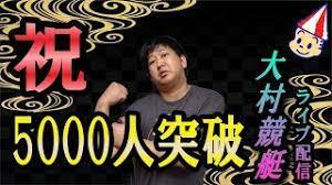 大村 競艇 ライブ