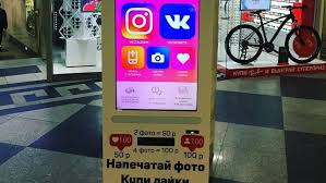 Bu Vending Machines Magnificent Bu Makine Instagram Takipçisi Satıyor İSTİHBARAT Pinterest