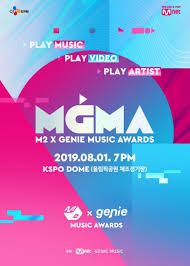 You May Now Cast Your Votes For The Very First M2 X Genie