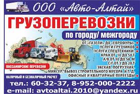 Транспортные услуг реферат ru Москва с помощью транспортной компании транспортные услуг реферат КИТ Вы можете доставить свой груз германия наши интересы представлены в таких странах