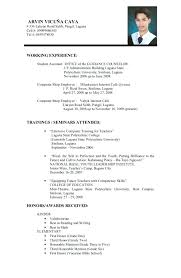art history resume first job resume for college students com art  art history resume first job resume for college students com art history essay questions exam objective