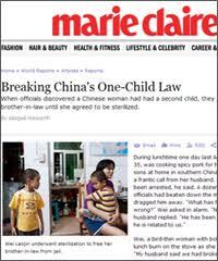 one child policy essay one child policy essay andreixuereb com