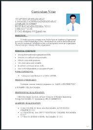 Resume Format Extraordinary Resume Formatting Word Word Resume Formats Download Resume Format In