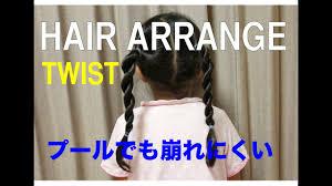 たくさん動いても大丈夫子どもの運動会におすすめの髪型ショートヘア
