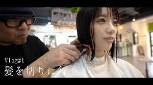 こだわらない女の美容院事情ヘアスタイル Youtube