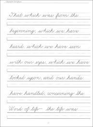 Printable Alphabet Writing Practice Sheets Cursive Writing Alphabet Worksheet Pointeuniform Club