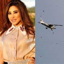 نجوى كرم تمطر سماء بيروت برسائل الحب من طائرة – هاشتاقات – صحيفة إلكترونية  شاملة مستقلة