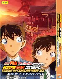 Animation Detective Conan The Movie 20 The Darkest Nightmare Anime DVD for  sale online